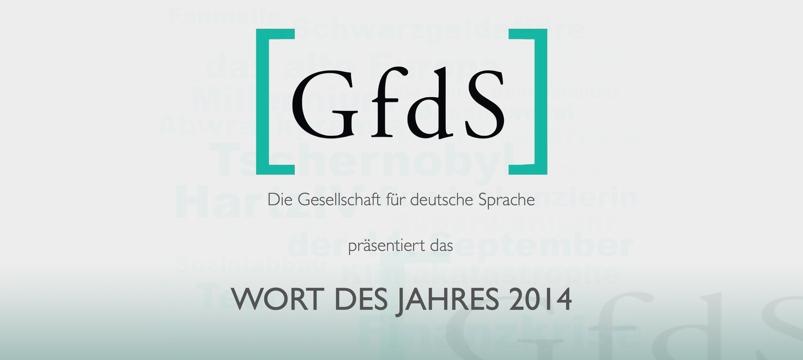 GfdS w�hlt Lichtgrenze zum Wort des Jahres 2014