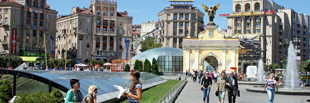 15-10-05 - ukraine, Kiew, Maidan-608142_1280 - pixabay_Startseite
