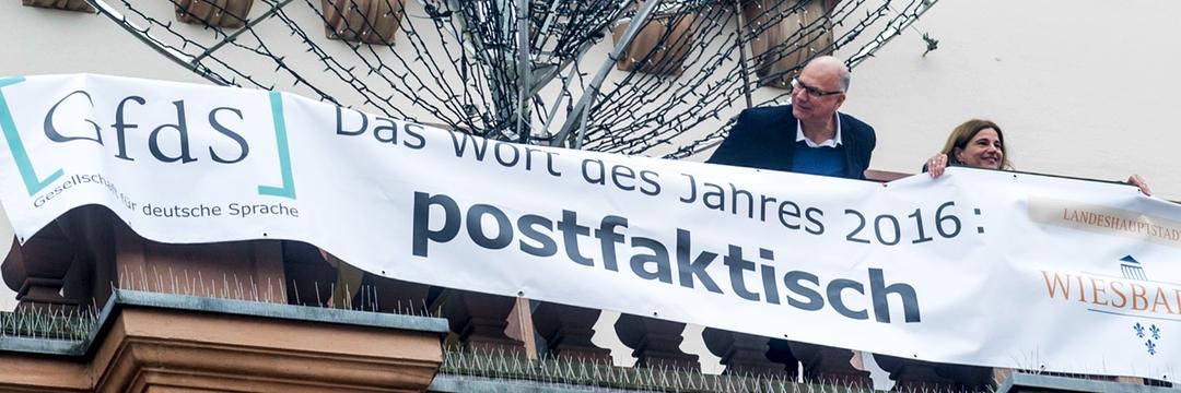 Banner zum Wort des Jahres 2016